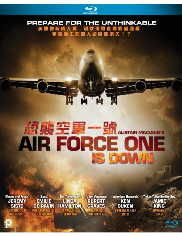 Air Force One is Down (Blu-ray)
