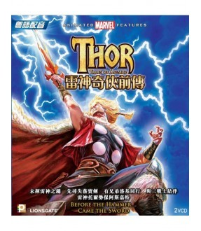 Marvel Collection: Thor Tales of Asgard (VCD)