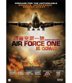 Air Force One is Down (DVD)