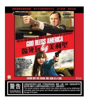 God Bless America (VCD)