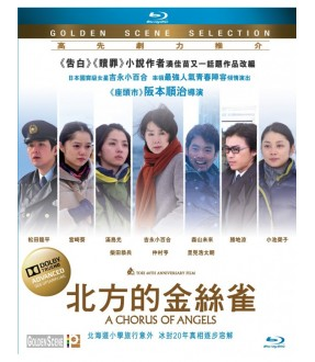 A Chorus of Angels (Blu-ray)