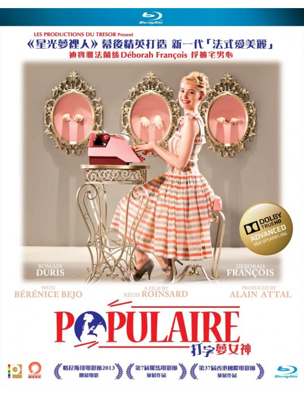 Populaire (Blu-ray)