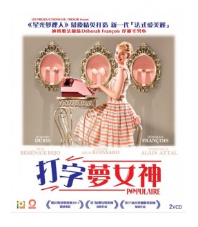 Populaire (VCD)