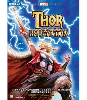 Marvel Collection: Thor Tales of Asgard (DVD)