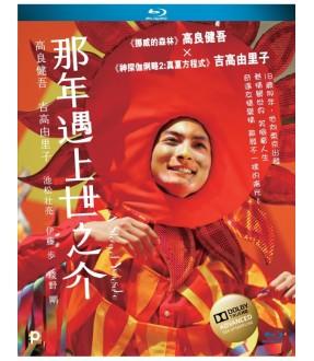 A Story of Yonosuke (Blu-ray BD50)