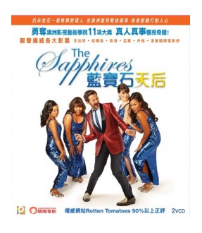 The Sapphires (VCD)