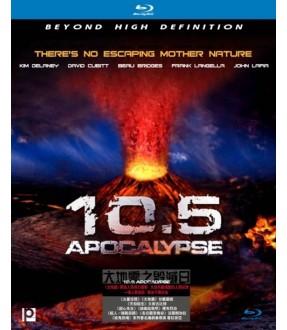 10.5 Apocalypse (Blu-ray)