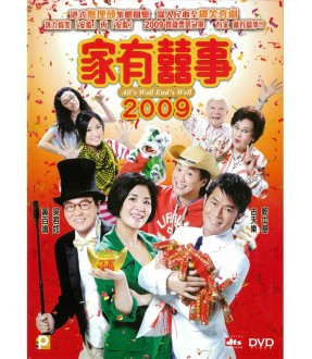 All's Well Ends Well (DVD)