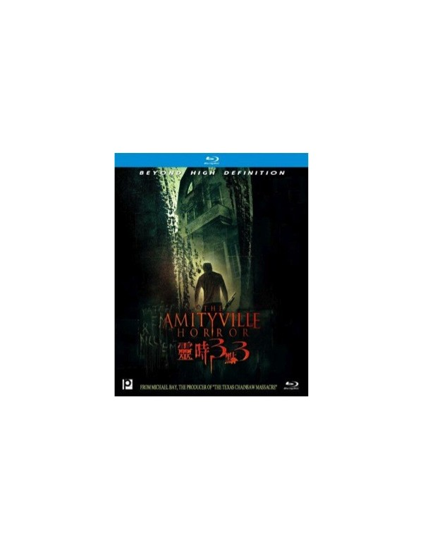 The Amityville Horror (Blu-ray)