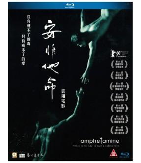 Amphetamine (Blu-ray)