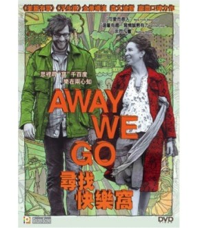 Away We Go (Blu-ray)