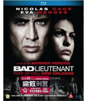 Bad Lieutenant (Blu-ray)