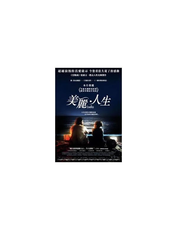 Bella (DVD)