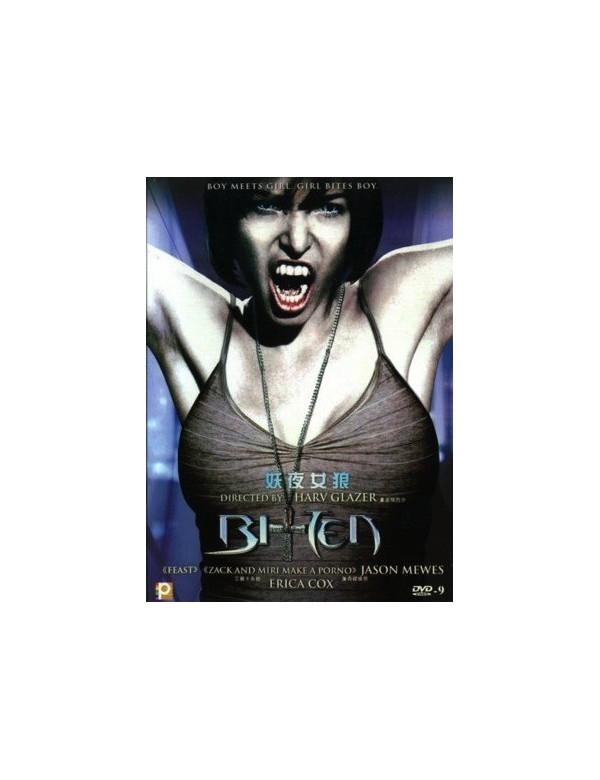 Bitten (DVD)