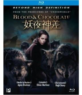 Blood and Chocolate (Blu-ray)