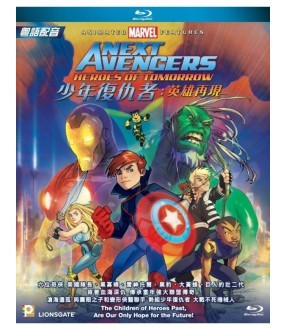 Marvel Collection: Next Avengers Heroes of Tomorrow (Blu-Ray)