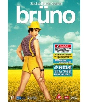 Bruno (DVD)