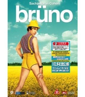 Bruno (VCD)