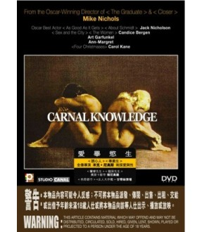 Carnal Knowledge (VCD)
