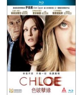 Chloe (Blu-ray)