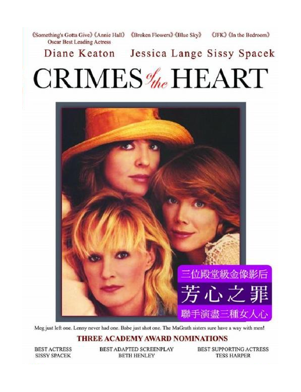 Crimes of the Heart (DVD)