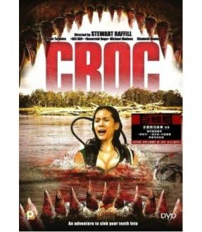 Croc (DVD)
