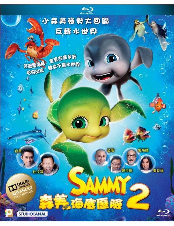 Sammy 2 (Blu-ray)