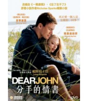 Dear John (DVD)