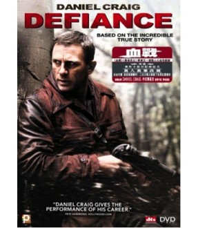 Defiance (VCD)