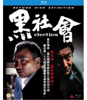 Election (Blu-ray)