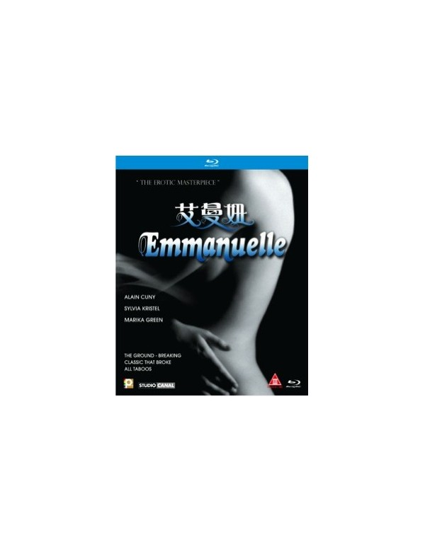 Emmanuelle (Blu-ray)