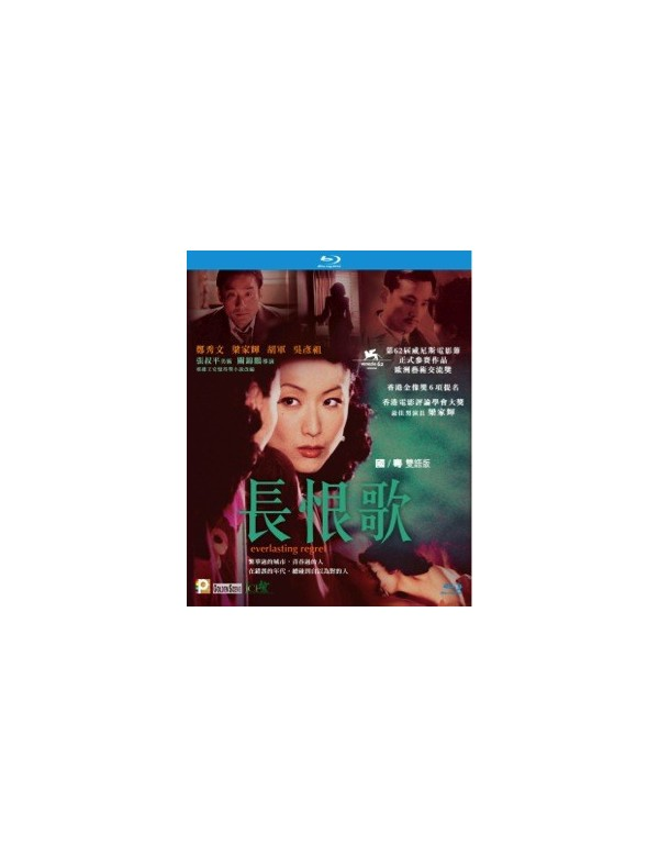 Everlasting Regret (Blu-ray)