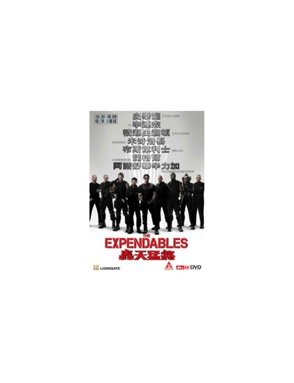Expendables (DVD)