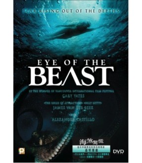 Eye Of The Beast (VCD)