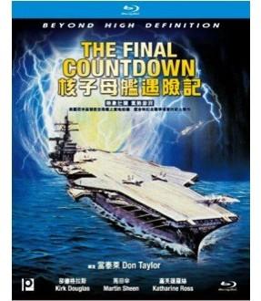 The Final Countdown (Blu-ray)