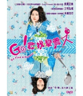 Go! Find A Psychic (DVD)