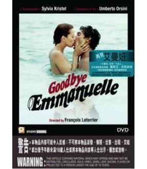 Goodbye Emmanuelle (DVD)