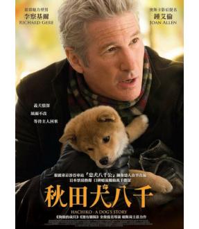 Hachiko : A Dog's Story (Blu-ray)