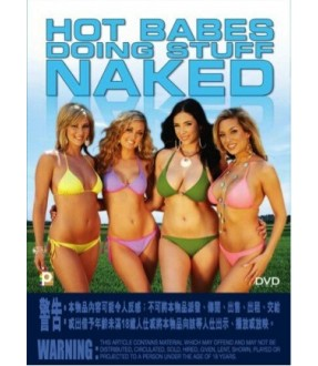 Hot Babes Doing Naked Stuff (VCD)