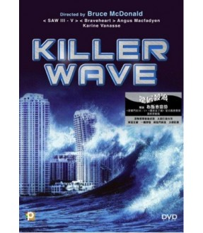 Killer Wave (DVD)