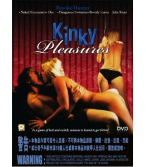 Kinky Pleasures (DVD)
