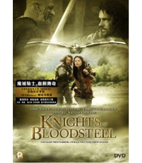 Knights of Bloodsteel (DVD)