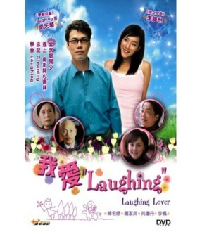 Laughing Lover (DVD)
