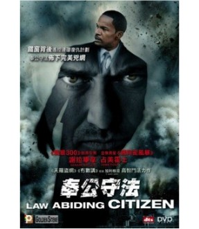 Law Abiding Citizen (VCD)