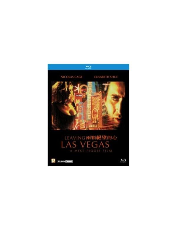 Leaving Las Vegas (Blu-ray)