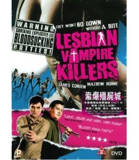 Lesbian Vampire Killers (VCD)