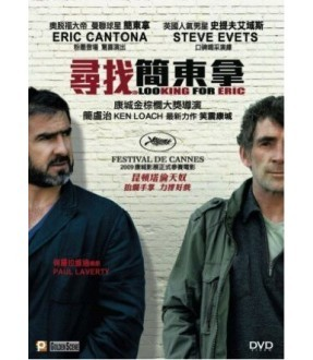 Looking For Eric (DVD)