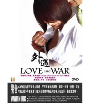 Love And War (DVD)