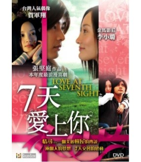 Love At Seventh Sight (VCD)