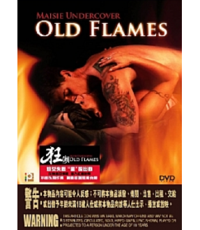 Maisie Undercover: Old Flames (DVD)